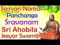 Sarvari Nama Panchanga Sravanam    Sri Ahobilam Swamiji    Jet World