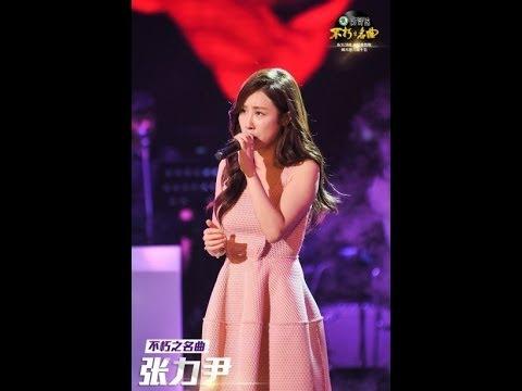 张力尹《心中的玫瑰》--不朽之名曲