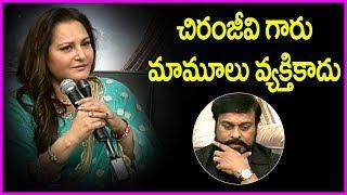 Jayaprada praises Chiranjeevi with lots of compliments @ S..