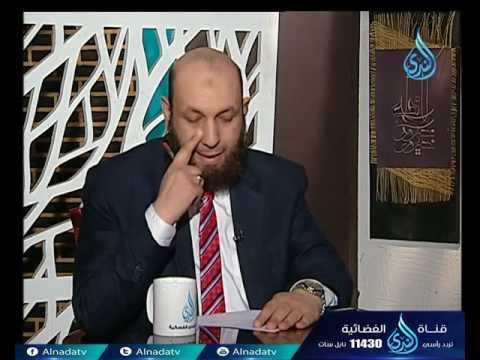 أهل الذكر 2 | الشيخ أبو بسطام محمد مصطفي في ضيافة أ. أحمد نصر  27-7-2017