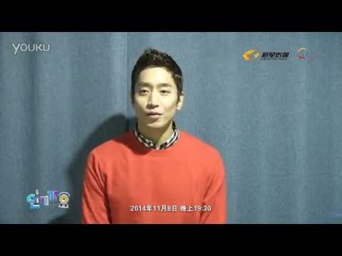인기가요 Inkigayo in China(Nov. 8) Shinhwa Eric Greeting