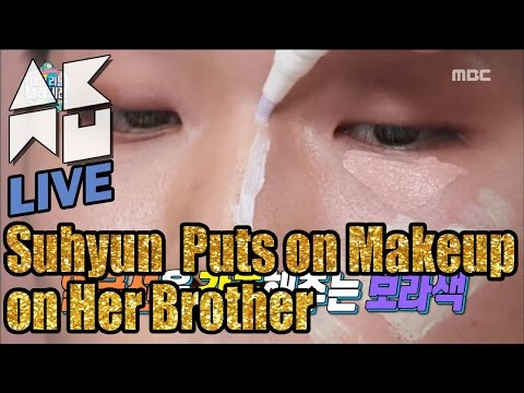 [ENG SUB_AKMU Live] Suhyun Puts on Makeup on Her Brother 20170107