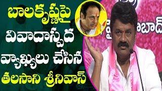 Talasani makes fun of Nandamuri Balakrishna..