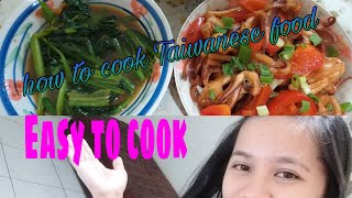 HOW TO COOK Taiwanese food style// OFW TAIWAN