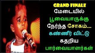 Super singer junior 6 grand finale live | poovaiyaar most emotional and criying moment in finale