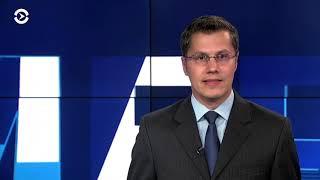 Развитие «украинского скандала»