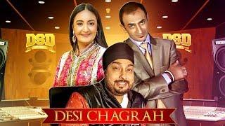 Desi Chagrah – Shin Dcs Ft Jaspinder Narula