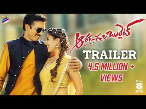 Telugu trailer: Aaradugula Bullet - Gopichand, Nayanthara