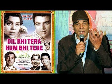 Dharmendra Remembers His First Ever Movie Poster!