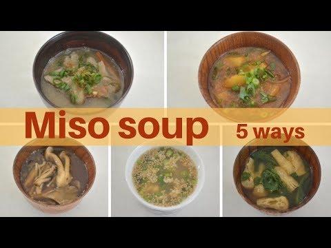 How to make ★Miso Soup★5 ways!~お味噌汁の作り方~(EP80)