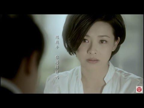 洪榮宏「心情像風」官方MV 完整版