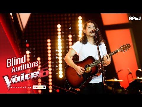 เอส - รักด้วยน้ำตา - Blind Auditions - The Voice Thailand 6 - 26 Nov 2017