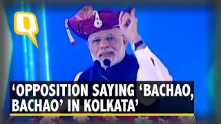 Oppn Crying 'Bachao Bachao', But won't Leave them: PM Mod..
