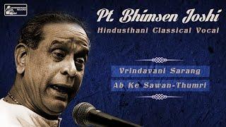 Best of Pt. Bhimsen Joshi | Hindustani Classical Vocal