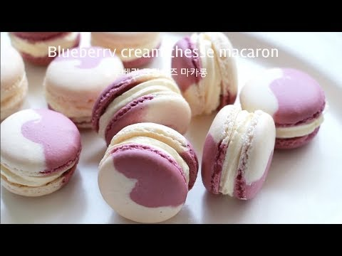 블루베리 크림치즈 마카롱- Blueberry cream cheese macaron, マコロン