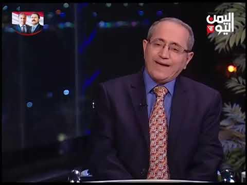 قناة اليمن اليوم - صوت اليمن 20-04-2019