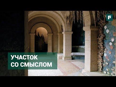 Традиционная архитектура и современные технологии: самые интересные объекты //FORUMHOUSE//