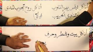 الحلقة العاشرة: فاصل ابداعي من أشعار عمرو صبحي - نفهم