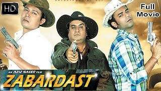 Hyderabadi Movies || Zabardast Full Length Movie || Akbar Bin Tabir, Mast Ali, Adnan Sajid Khan