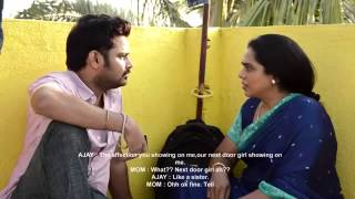 Amma sonna First Love-YSFC-06