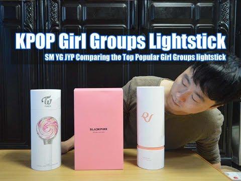 KPOP 엔터 3사 SM YG JYP 최고의 인기 걸그룹 트와이스 블랙핑크 레드벨벳 응원봉 비교 하기