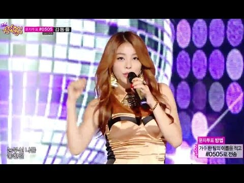 Ailee - Don't Touch Me, 에일리 - 손대지마, Music Core 20141018