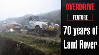 Celebrating 70 years of Land Rover   OVERDRIVE