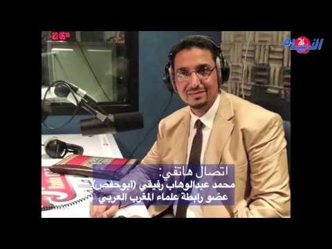 أبو حفص للأيام24: