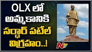 Statue Of Unity for sale on OLX for Rs 30,000 Crores, poli..
