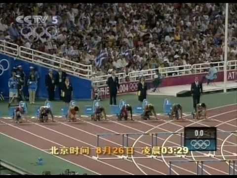 经典回顾 刘翔 2004年雅典夺冠全程