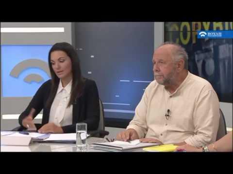 Δ. Καβαδέλλας / Διαχείριση Δικ.Πν. Ιδιοκτησίας, Κανάλι Βουλής / 20-07-2017
