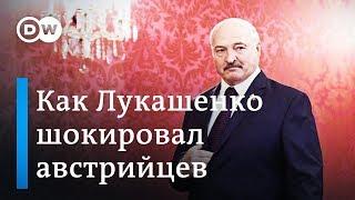Как Лукашенко шокировал