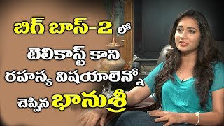 Bhanu Sree reveals untelecasted incidents in BB2..