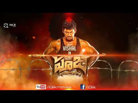Poojai-Movie-Motion-Poster---Vishal--Shruti-Hassan