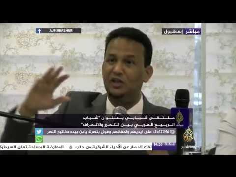 الدكتور محمد مختار الشنقيطي يحذر من حبس