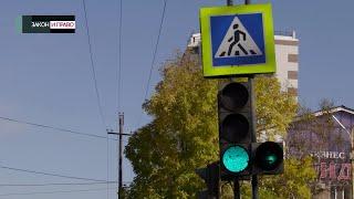 Закон и право: детская безопасность на дорогах