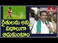 Singireddy Niranjan Reddy Face to Face After Taking Oath as Agriculture Minister | hmtv