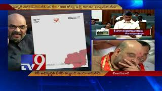 Amit Shah: Politics behind Chandrababu's pull out of NDA..