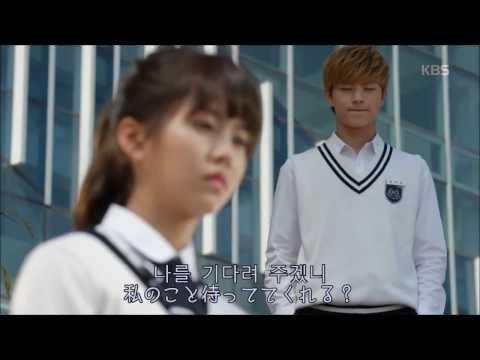 Love Song - 육성재(ユク・ソンジェ) Feat. 박혜수(パク・ヘス) [日本語字幕]