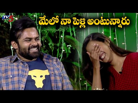 Mega cousins' interview: Hero Sai Dharam Tej makes fun about his marriage