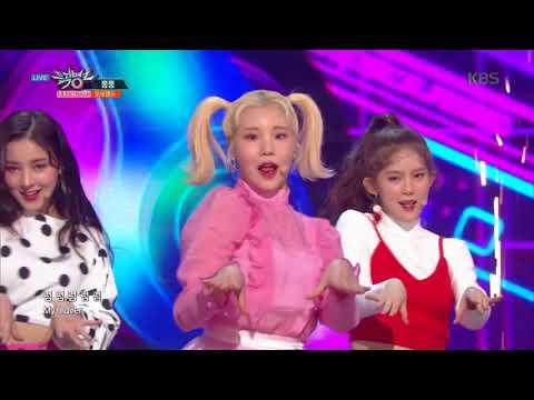 뮤직뱅크 Music Bank - 뿜뿜 - 모모랜드 (BBoom BBoom - MOMOLAND).20180112