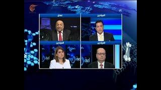 لعبة الأمم | هل حراك الأردن اقتصادي فقط ؟     -