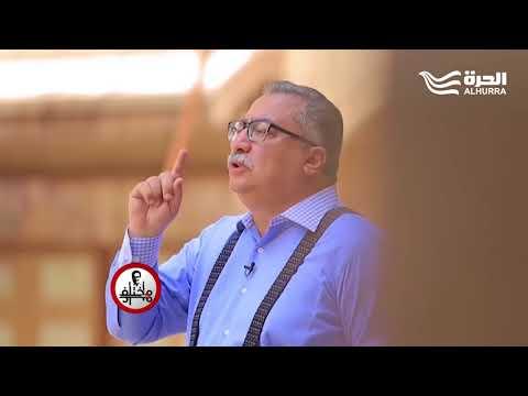 """""""مختلف عليه"""" مع إبراهيم عيسى.. الإخوان المسلمين والحشاشين"""