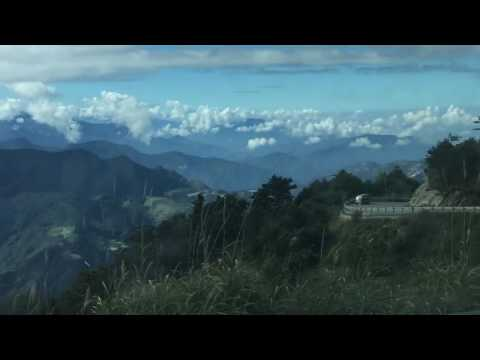 Video op YouTube: Taroko National Park: bus ride on top of mountain
