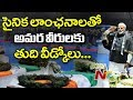 సైనిక లాంఛనాలతో అమరవీరులకు తుదివీడ్కోలు పలకనున్న ప్రభుత్వం   Pulwama Incident   NTV