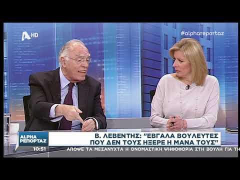 Βασίλης Λεβέντης για τη συμφωνία των Πρεσπών (Alpha TV, 16-1-2019)