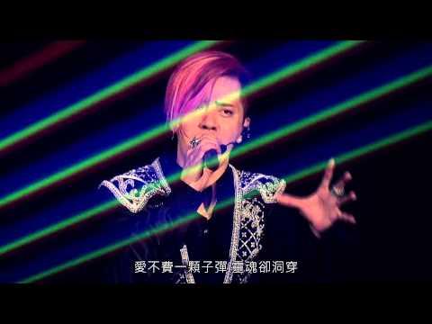 羅志祥極限拼圖Live(HD) 不具名的悲傷