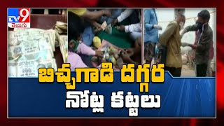 Beggar shocks with possession of over 2 lakhs currency not..