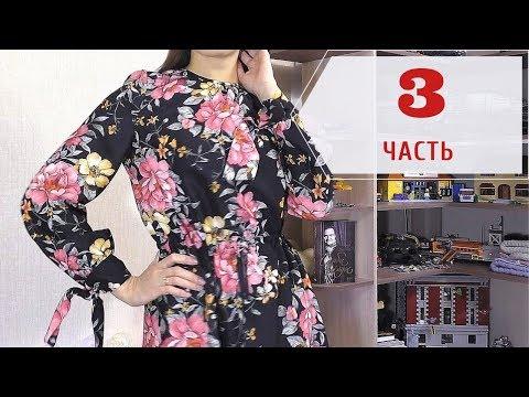 ЧАСТЬ 3. ПРОСТОЕ ПЛАТЬЕ с цветами.Burda 9/2018