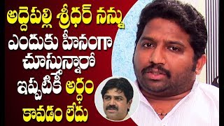 Jana Sena: Kalyan Dileep Sunkara response to Addepalli Sri..